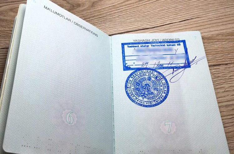 ГУВД Ташкента к 1 апреля планирует запуск приложения для регистрации