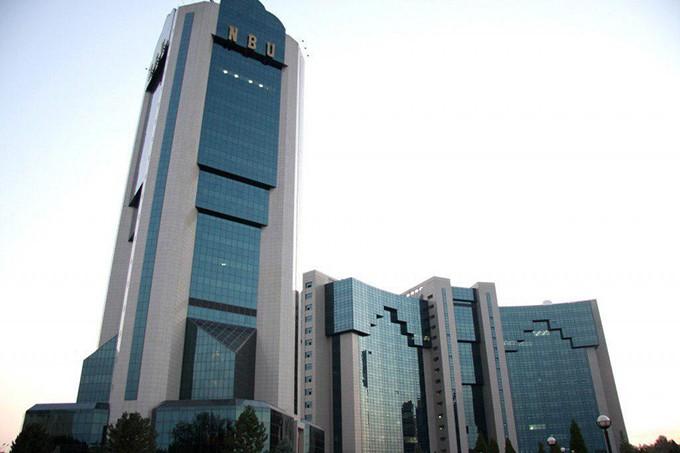 НБУ выпустит евробонды на сумму в $300 млн