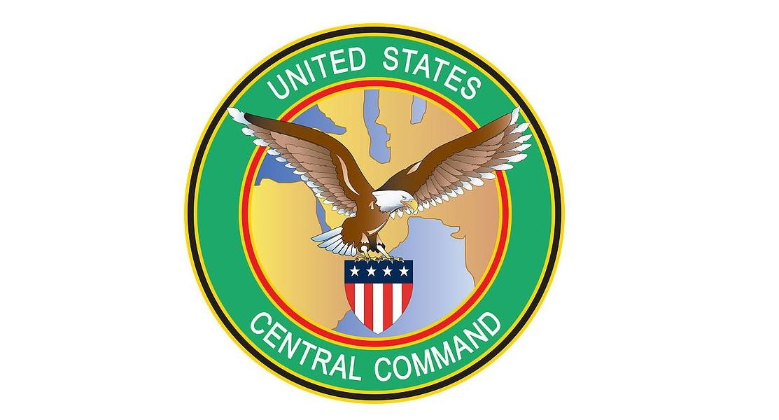Центральное командование США: «Мы не планируем открывать в Узбекистане военную базу»