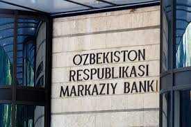 Коммерческим банкам рекомендовали предоставить льготный период для предприятий по выплате кредитов