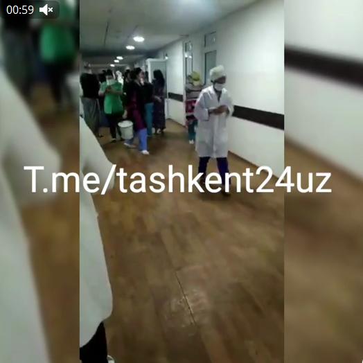 В Минздраве объяснили переполох в Ташкентской городской клинической больнице №1