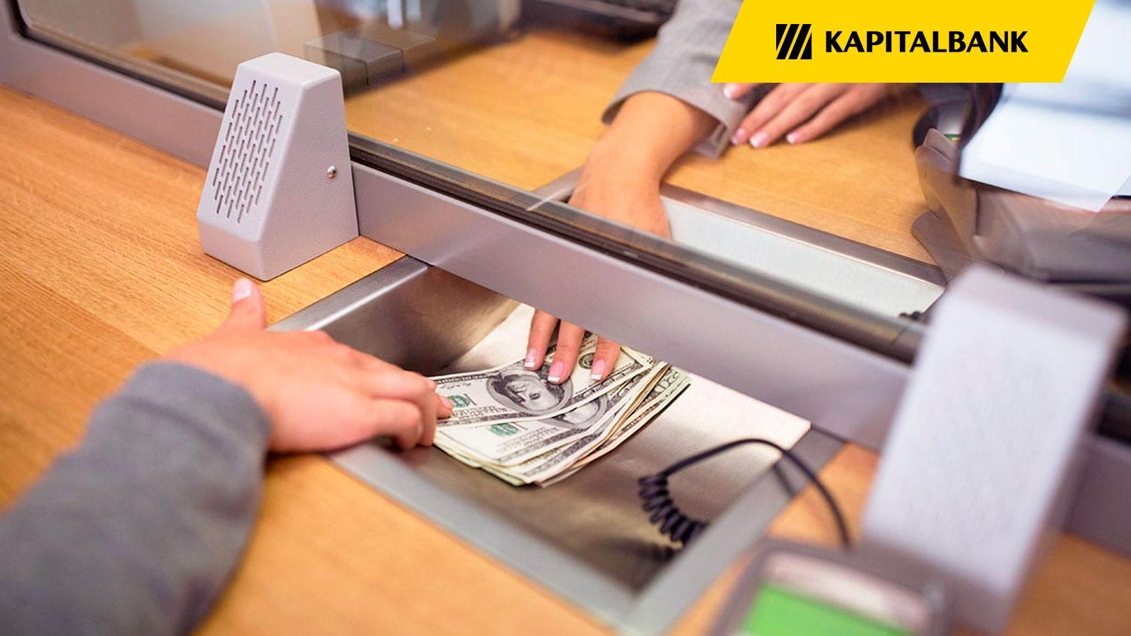 Обменные пункты «Капиталбанка» работают в субботу!