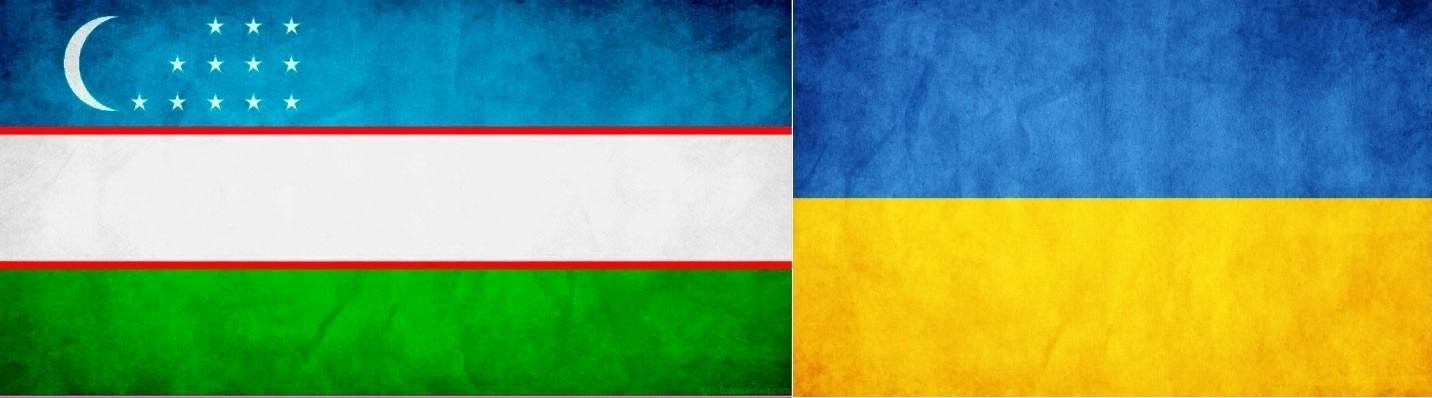 Узбекистан и Украина могут создать зону свободной торговли уже в течение года