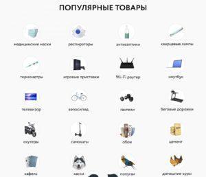 Названы самые частые запросы узбекистанцев во время нахождения дома