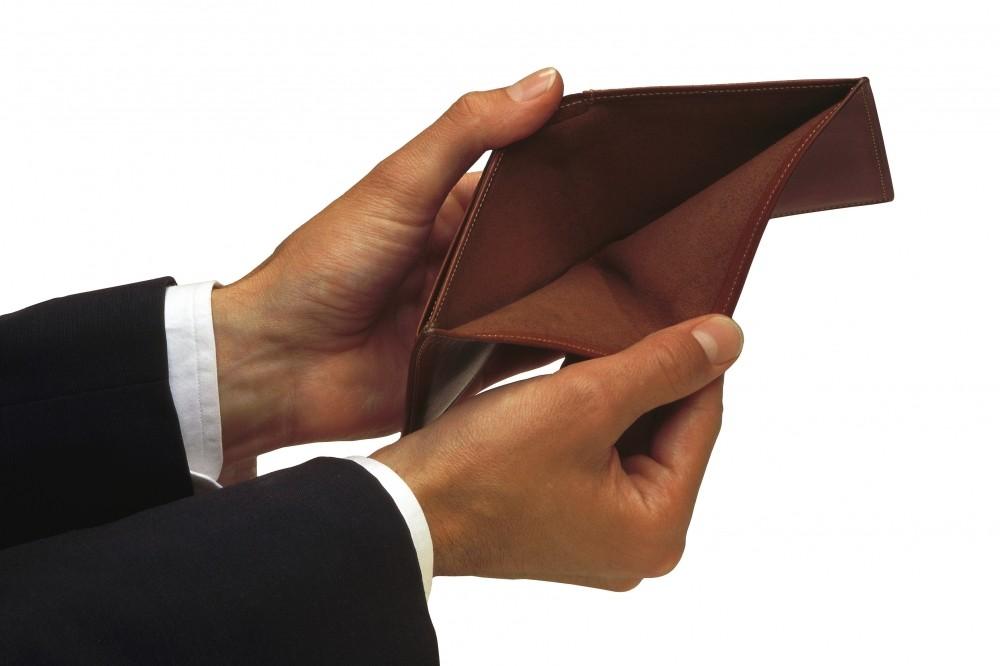 "Тошкентдаги ""Hi-Tech Bank"" банкротлик ёқасида турибди"