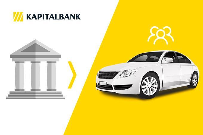 Новые варианты машин в онлайн-кредит «Капиталбанка»