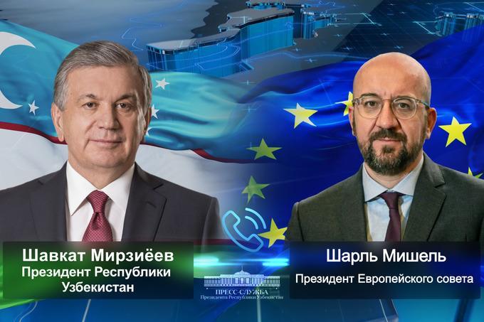 Стало известно на что ЕС выделил Узбекистану 36 млн евро