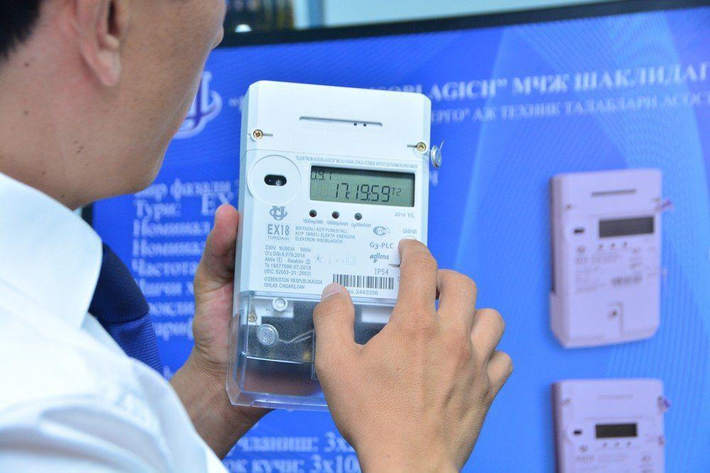 Внедрение автоматизированной системы учета электроэнергии отложили