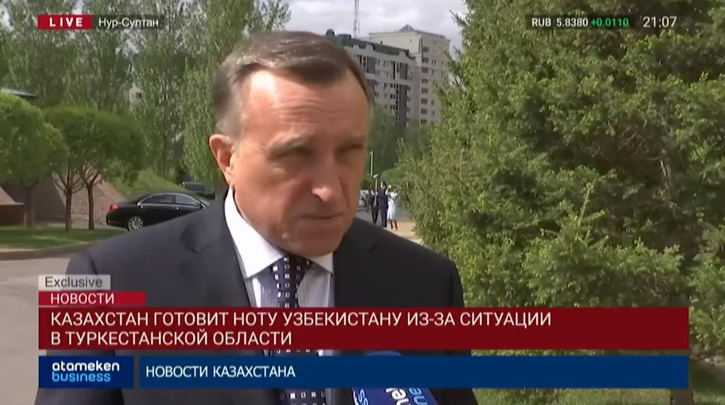 Казахстан требует предоставить полную информацию о прорыве дамбы в Сырдарье