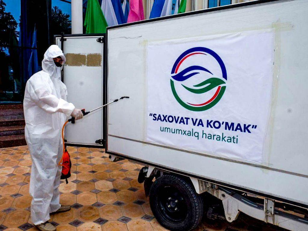 Узбекистан: благотворительность с нарушениями