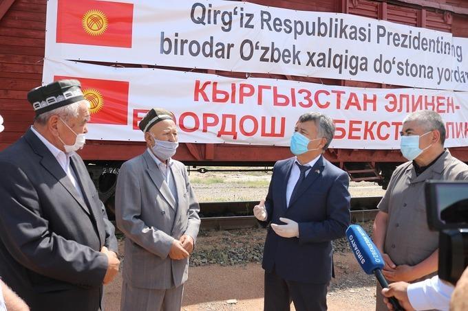Кыргызстан отправил помощь пострадавшим в Сырдарьинской области
