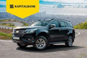 «Капиталбанк»: успейте купить новую машину по старым ценам в кредит на льготных условиях