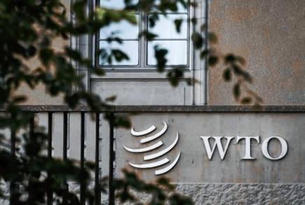 В Узбекистане создали спецкомиссию для вступления в ВТО