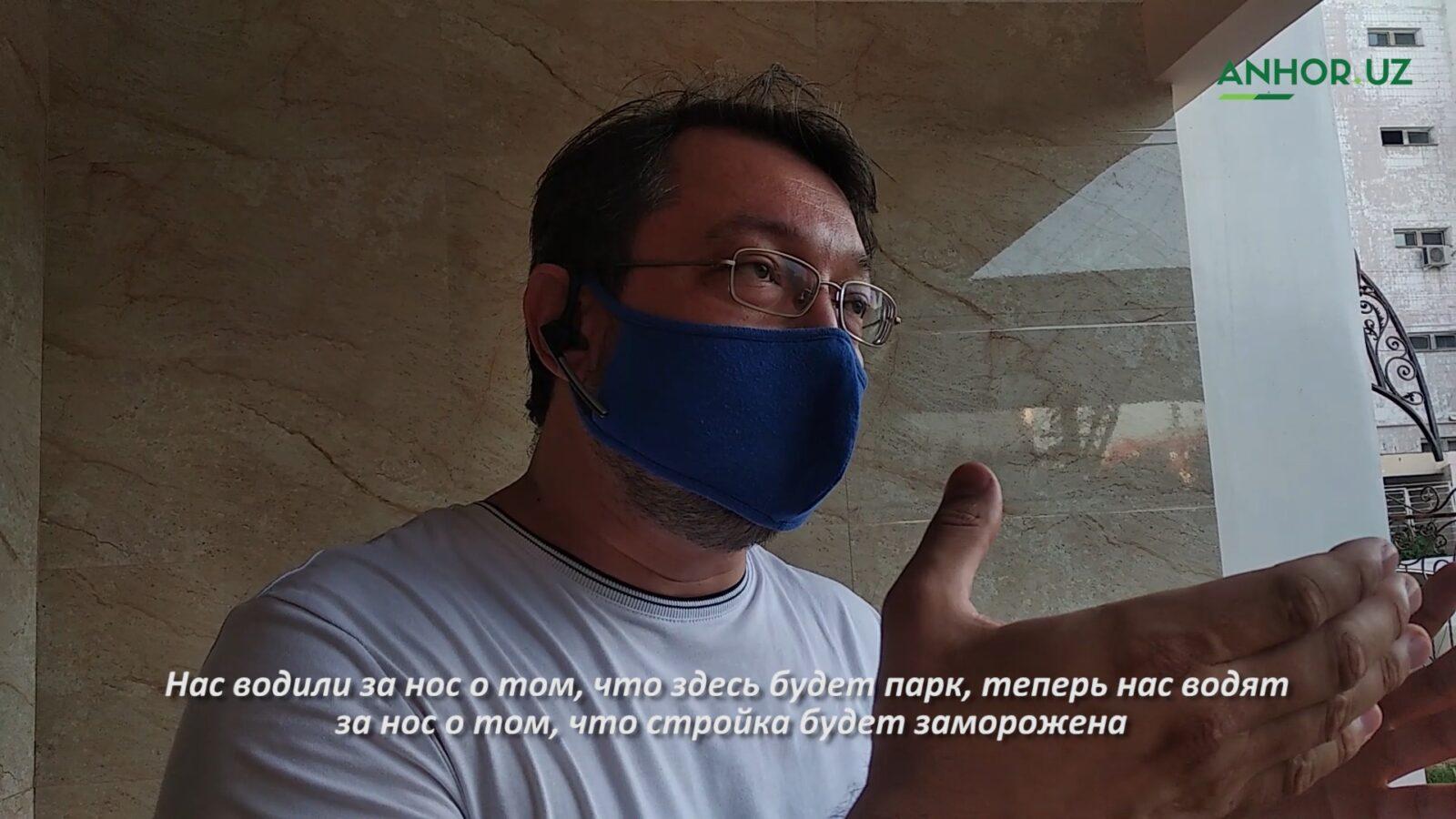 «Нас водят за нос»: жители махалли «Салар» в Ташкенте недовольны стройкой комплекса в обход определения суда