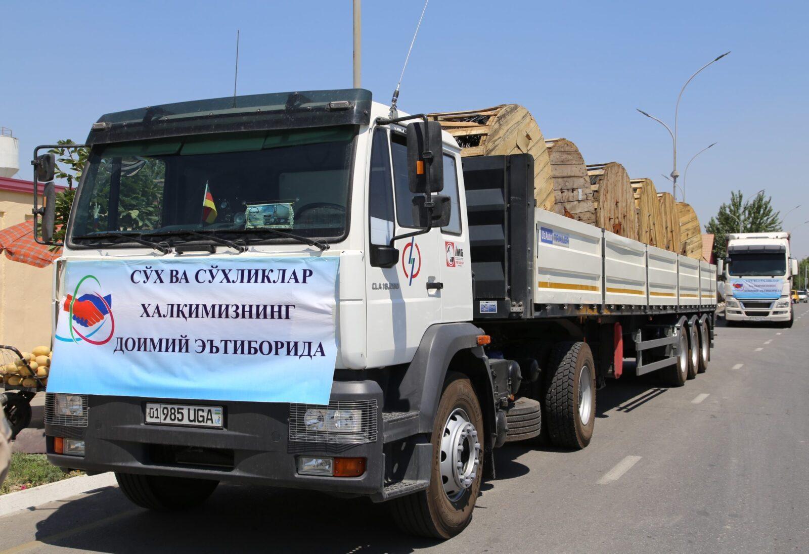 Администрация Ферганской области отправила гумпомощь в Сохский район