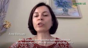 Как USAID помогает Узбекистану бороться с Covid-19