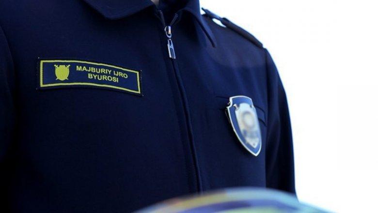 Бюро принудительного исполнения взыскало свыше 35 млрд сумов с организации в Сурхандарье