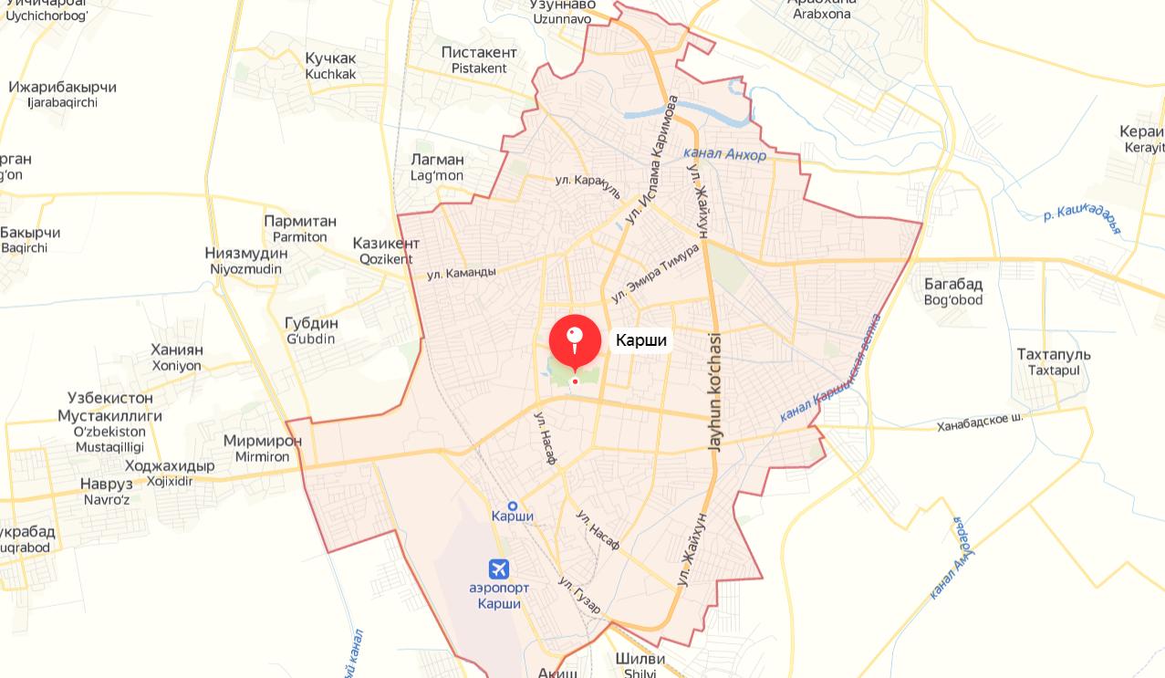 В Карши в результате обрушения здания погиб один человек (обновлено)