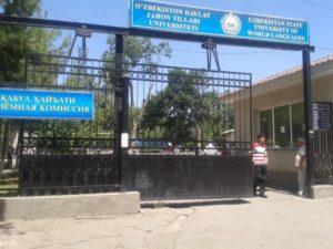 В Узбекистане выросла стоимость обучения в вузах на платно-контрактной основе