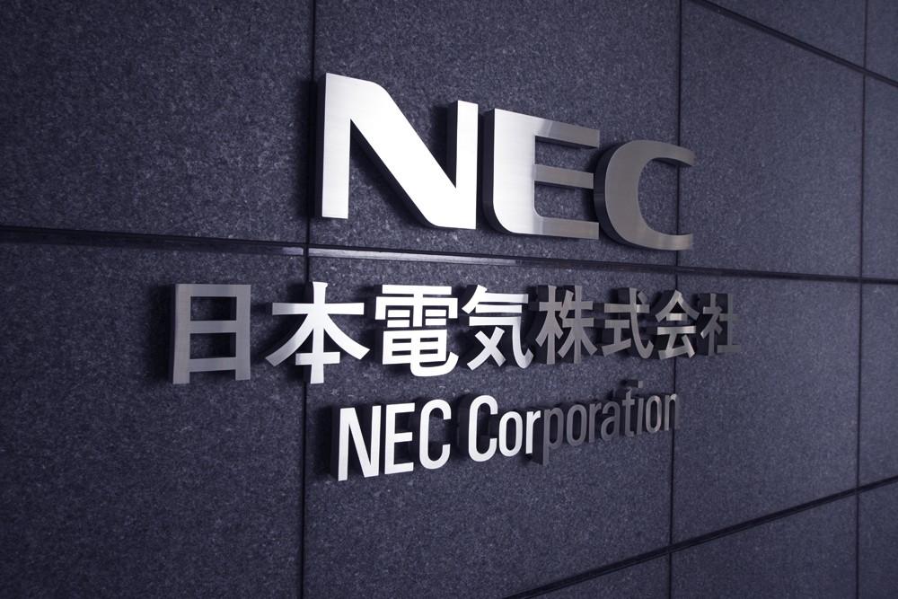 Узбекистан и дальше будет сотрудничать с японской корпорацией NEC