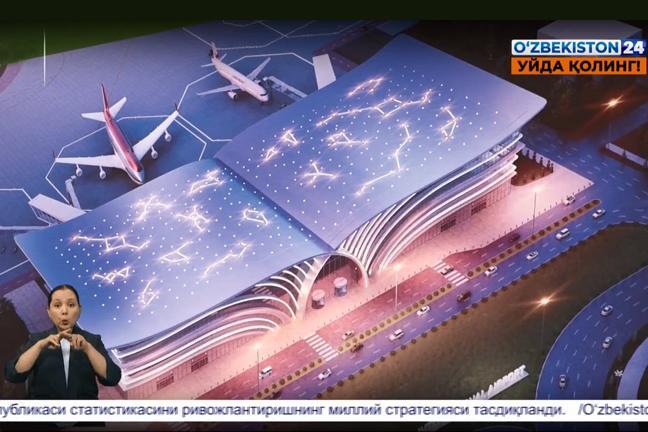 Новый аэропорт Самарканда сдадут в эксплуатацию в 2021 году
