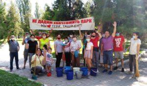 Ташкентцев вынуждают бороться за сохранение парка на проспекте Мустакиллик