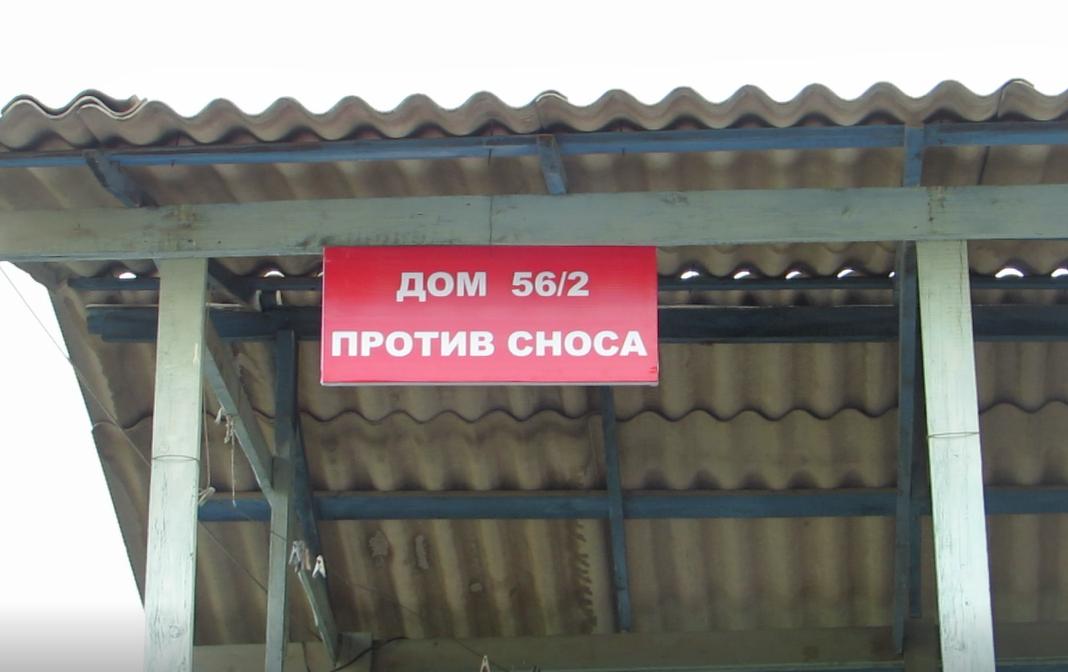 В хокимияте Кибрайского района объяснили причину сноса домов в поселке «Геофизика»
