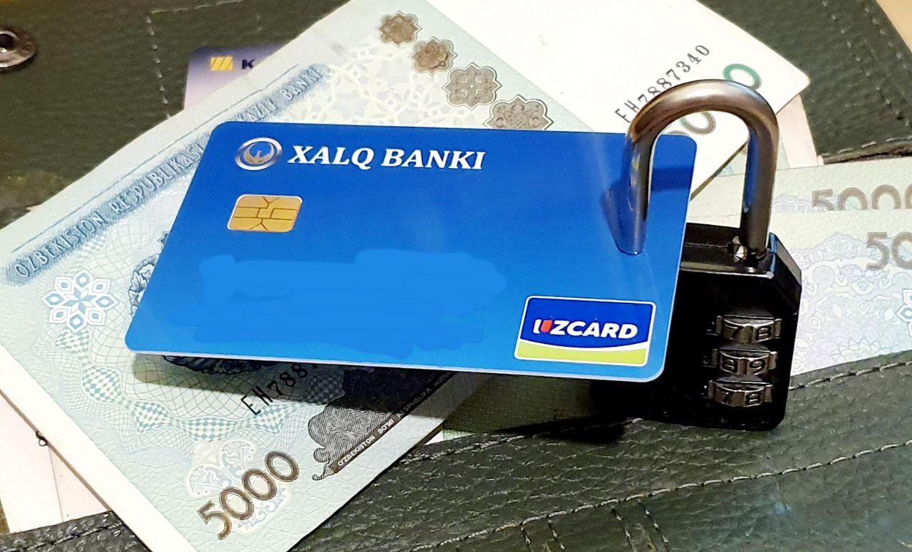 Налоговики решили получить доступ к операциям с пластиковыми картами