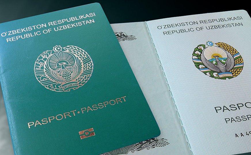 Ўзбекистон  Henley & Partners компаниясининг Паспортлар индексида уч поғона юқорига кўтарилди