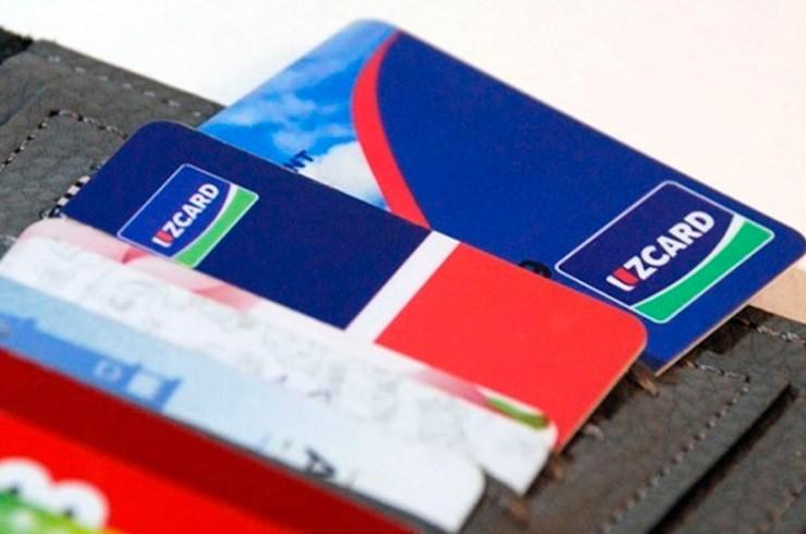 Таможенный комитет может получить доступ к информации о банковских счетах