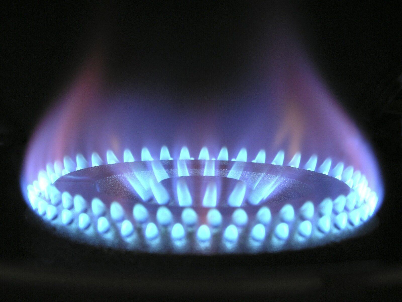 «Приоритет в снабжении природным газом отдается населению и социальным объектам» - Минэнерго