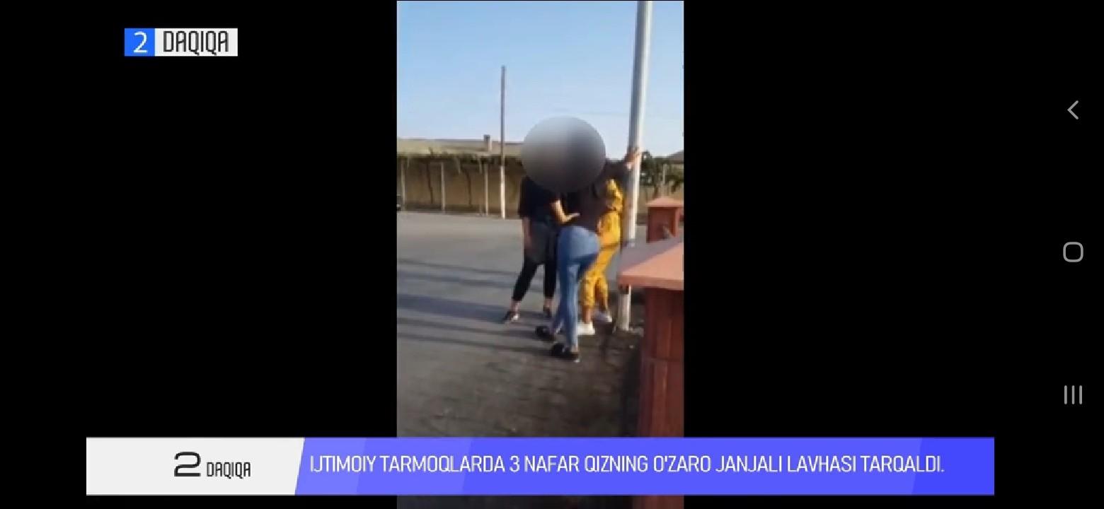 В Ферганской области две гражданки избили девушку за оскорбление