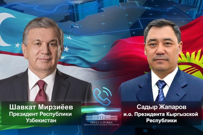 Во время телефонного разговора Садыр Жапаров поблагодарил президента Узбекистана за оказанную гуманитарную помощь