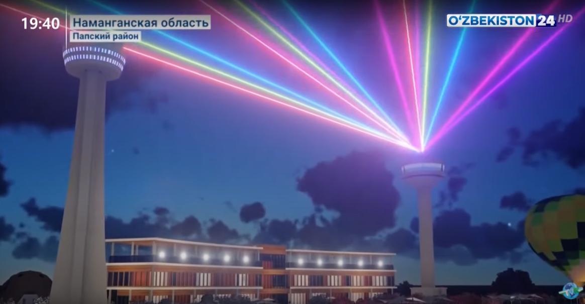 В Наманганской области строится туристический комплекс: на его территории планируют строительство двух башен высотой 307 метров