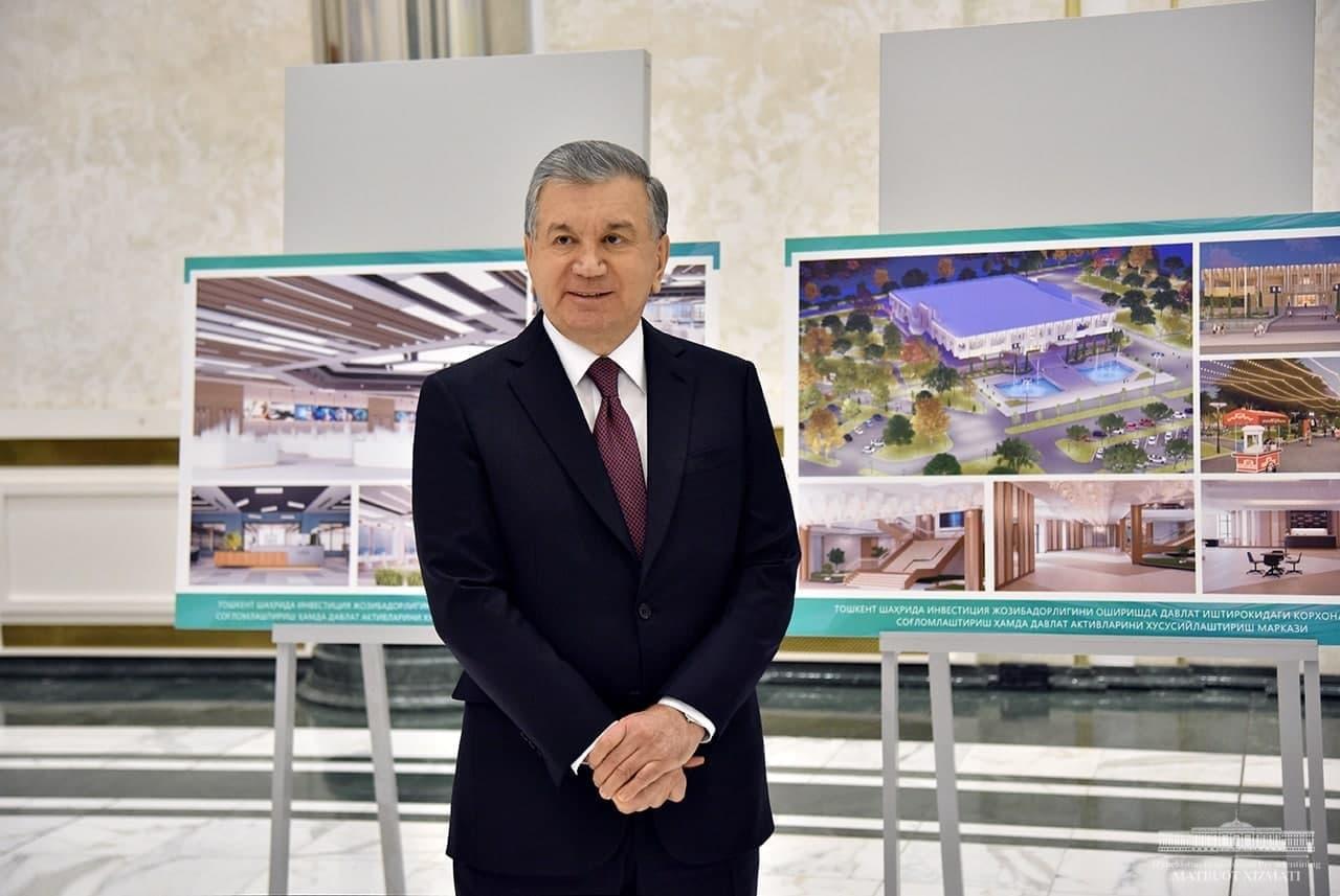 Дом приемов «Навруз» превратят в Центр оздоровления предприятий