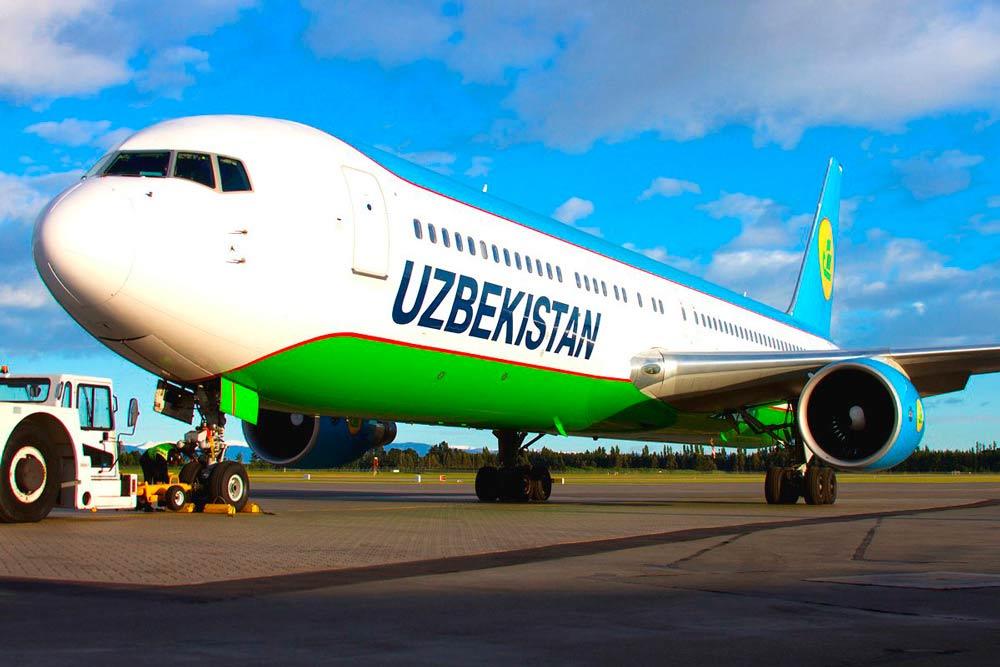 Власти Украины отменили рейс Ташкент-Киев-Ташкент