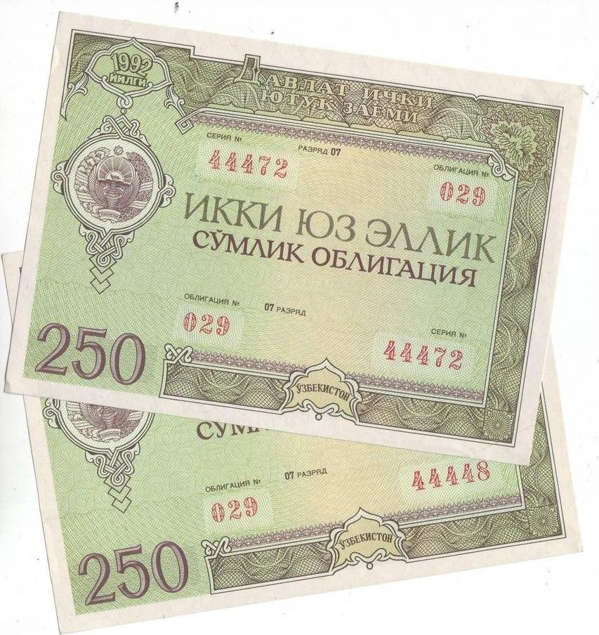 1992 йилги облигациялар ёхуд пуллар қаерга йўқолди?