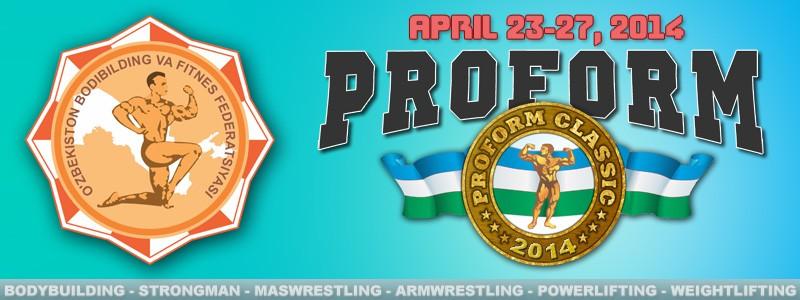 23-27 апреля: Proform Classic Sport Festival