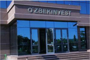Оформить страховку в Узбекистане можно будет по интернету