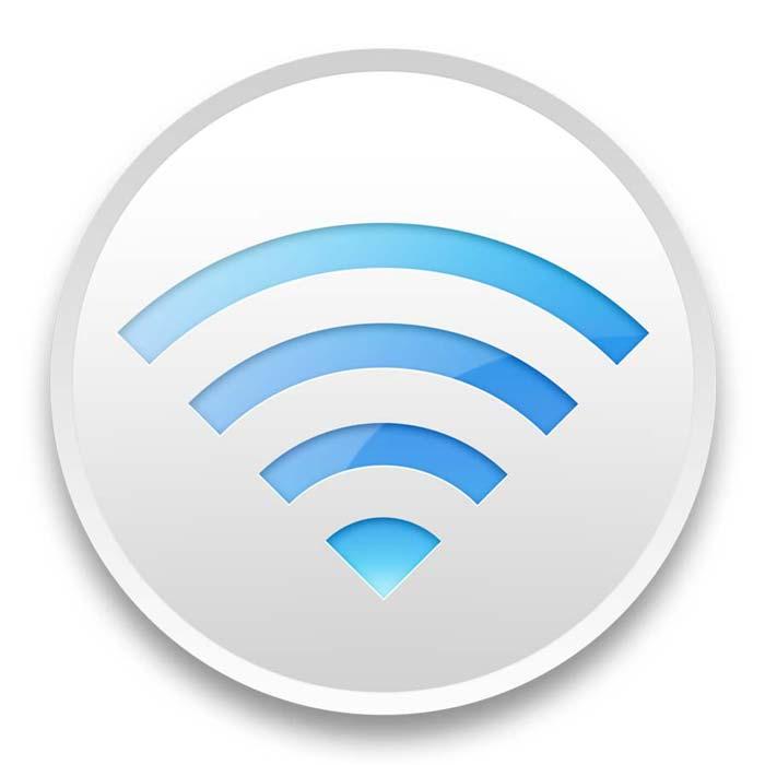 В Навои появится Wi-Fi парк