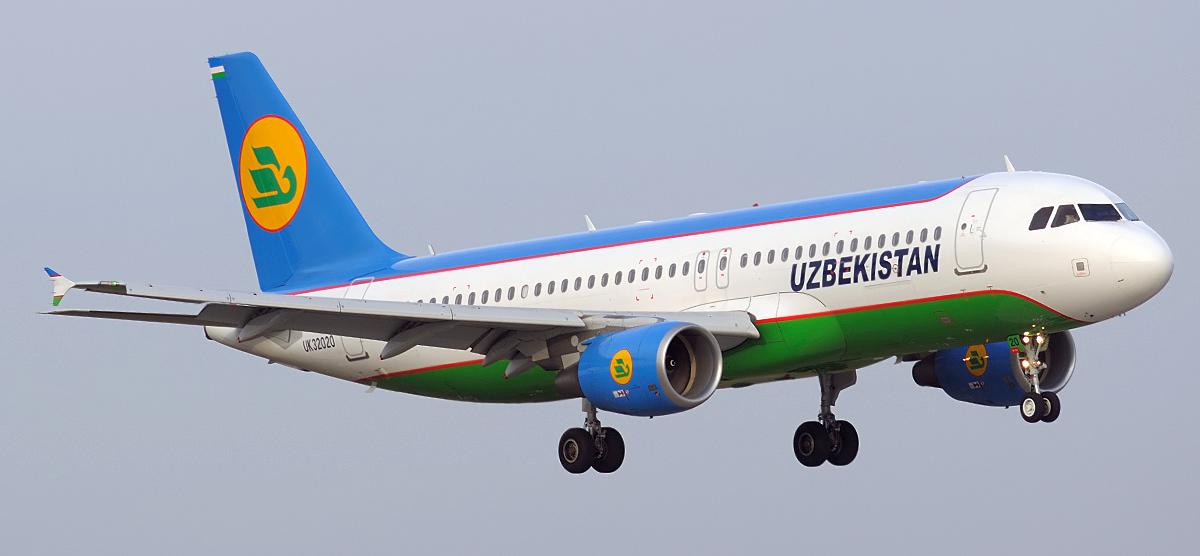 Рейс «Ташкент-Женева» отменен