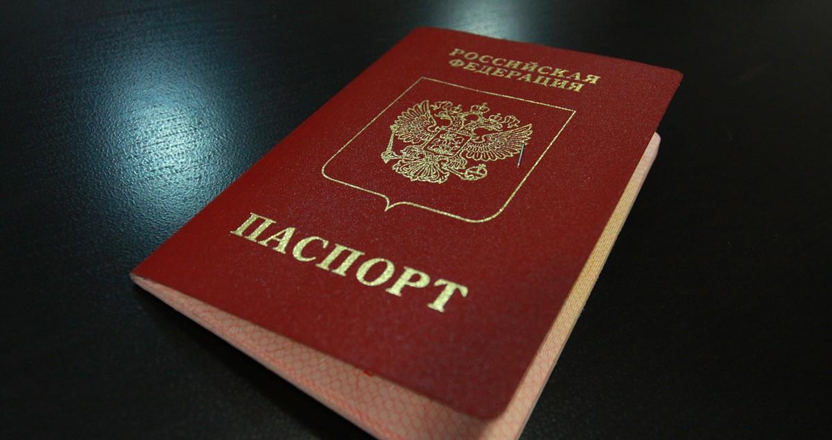 Россия упрощает процедуру получения гражданства