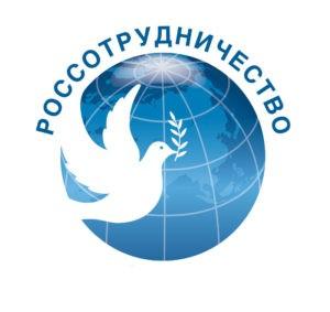 233 студента Россотрудничества отправятся учиться в российские вузы