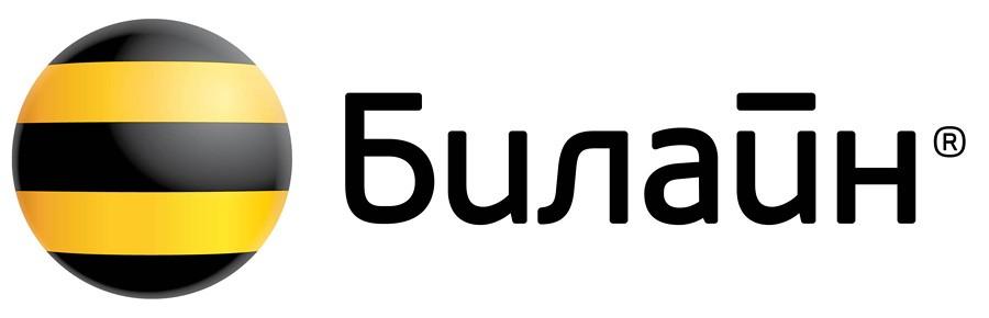 У Beeline Uzbekistan перестал работать интернет (уже работает)
