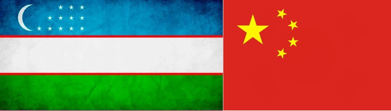 Узбекистан получит от Китая $73