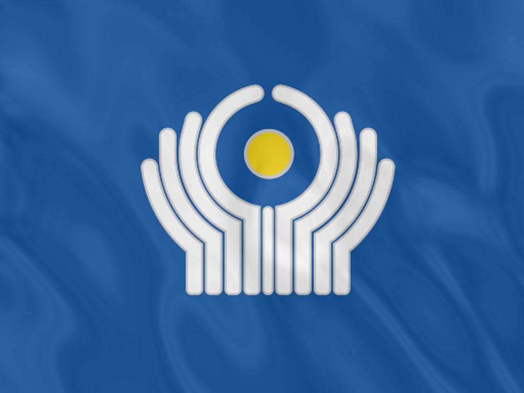 Министры стран СНГ соберутся в Ереване