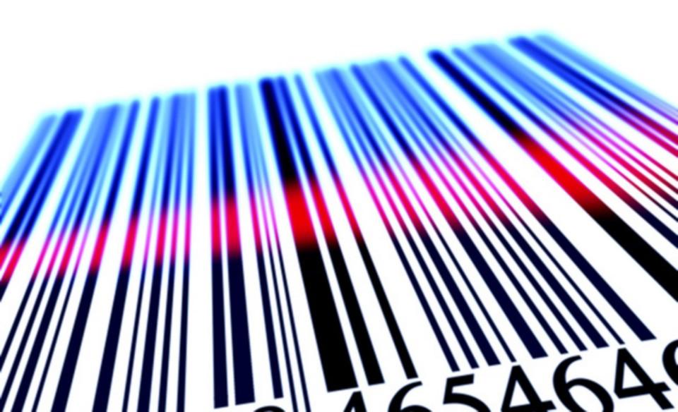 Отправить заявку на изготовление оригинал-макетов штрих-кодов можно через ЕПИГУ