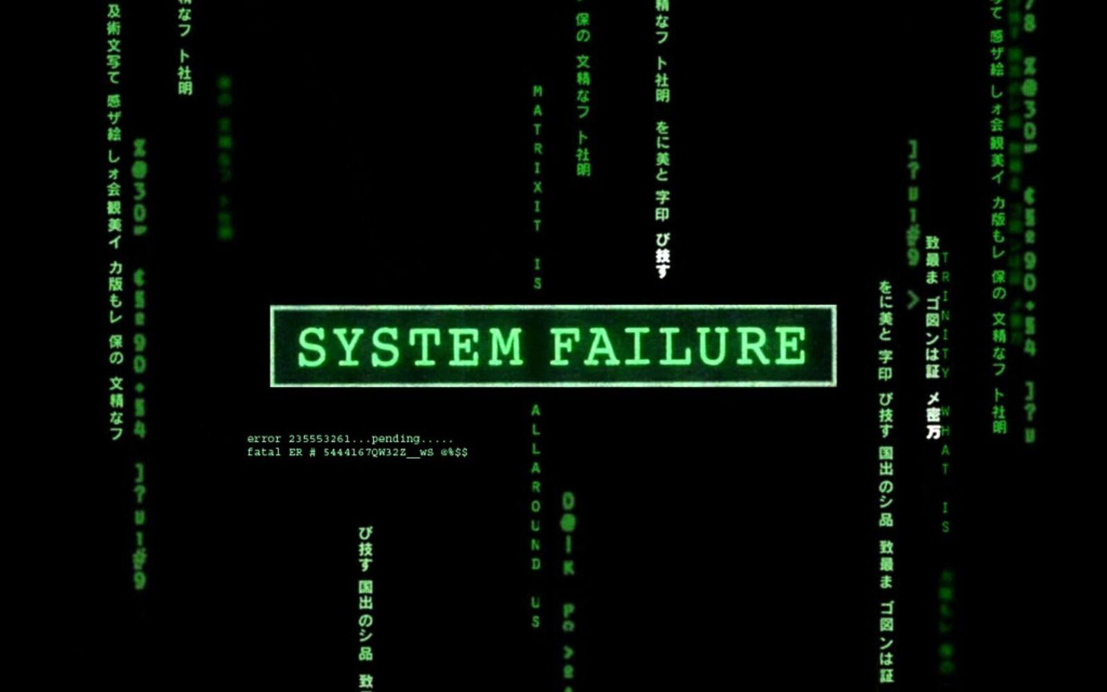 Сбои в системе