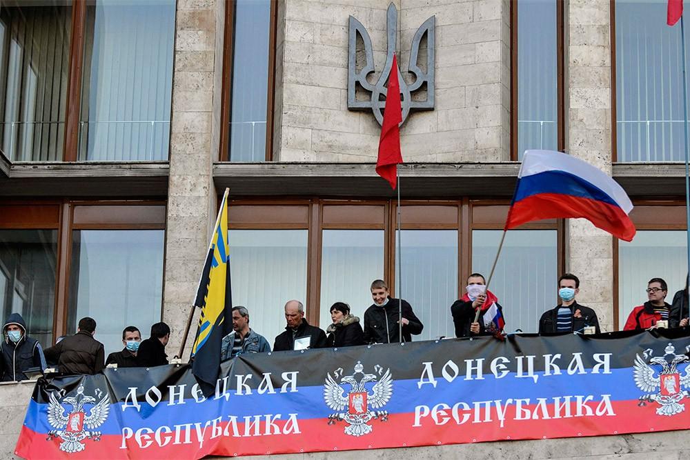 Донецк намерен выйти из состава Украины