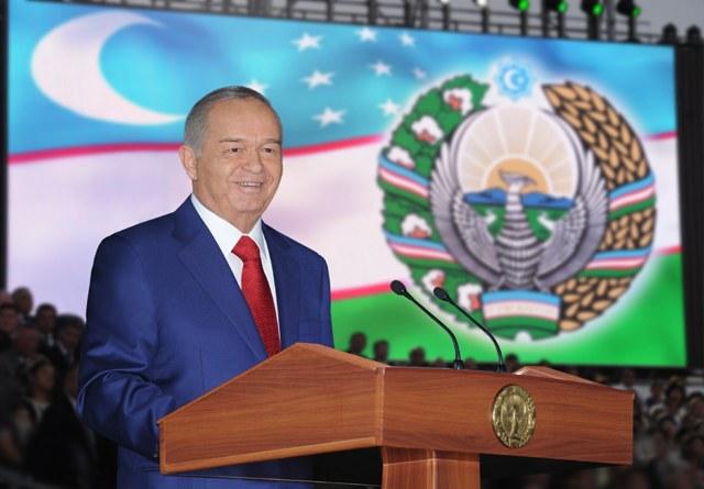 И.А.Каримов: Юртимиз тинч